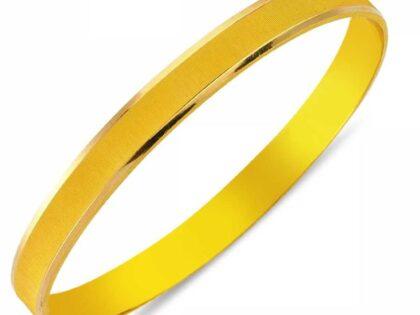 14 Ayar Altın 7.25 Gr Hediyelik Bilezik Setina Model