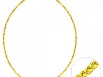 45 Cm Altın Kare Spiga Zincir