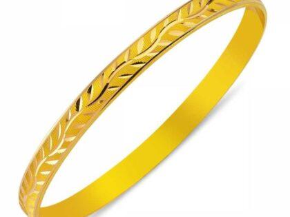 14 Ayar Altın 5.90 Gr Hediyelik Bilezik
