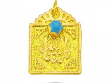 Altın MAŞALLAH Tefsiri Maşallah